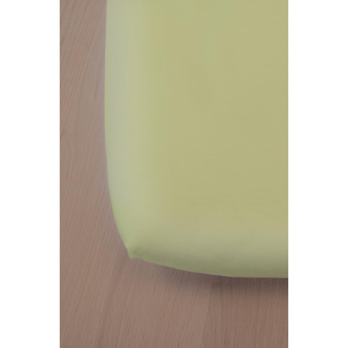 drap housse green clim pour lit b b 70x140 cm sebio. Black Bedroom Furniture Sets. Home Design Ideas